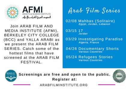 Arab Film Series Schedule